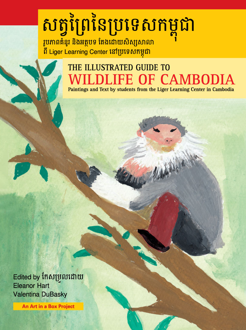 Image result for the illustrated guide to the wildlife of cambodia